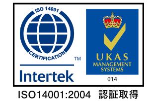 ISO14001認証取得事業所のイメージ