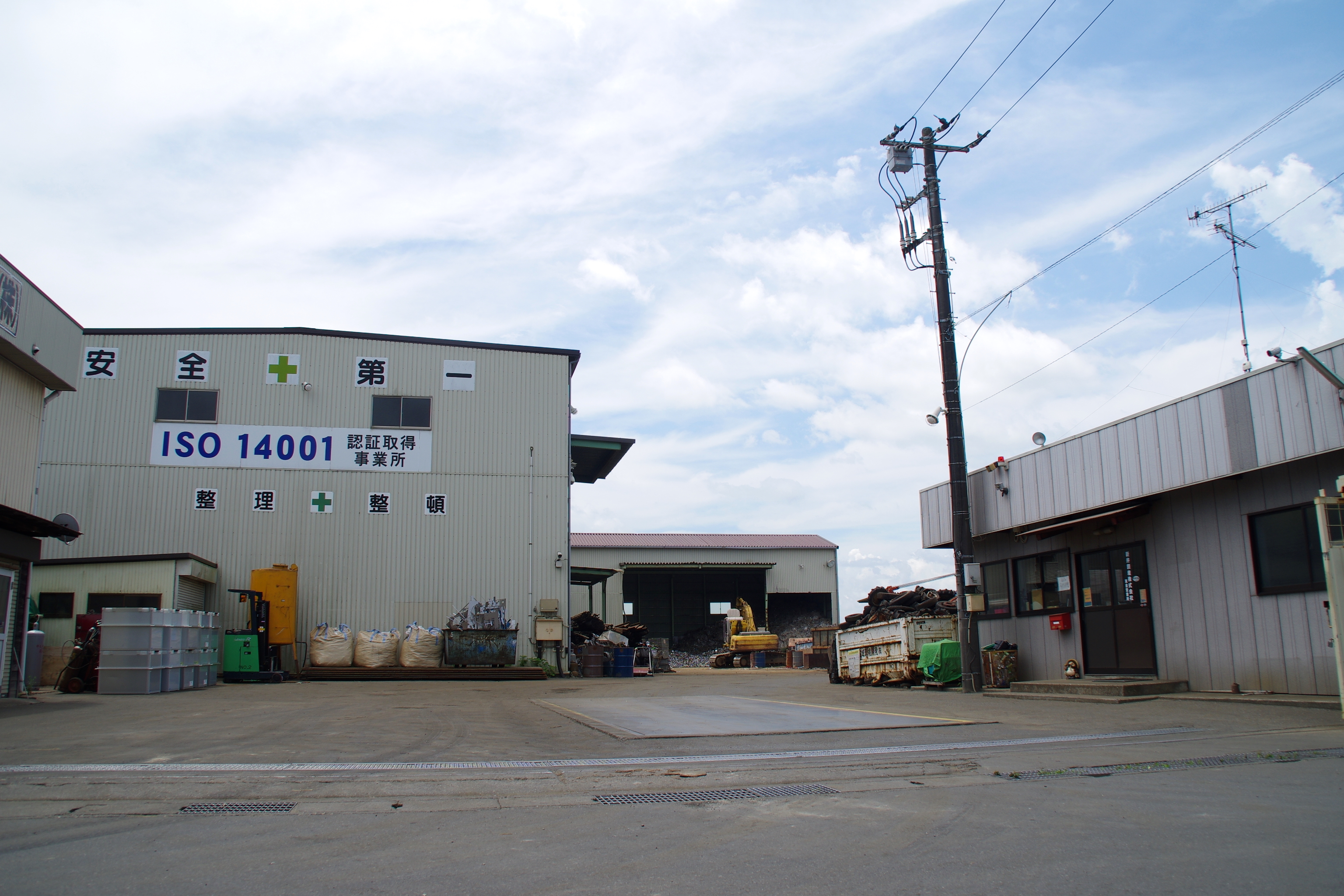 東金営業所のイメージ